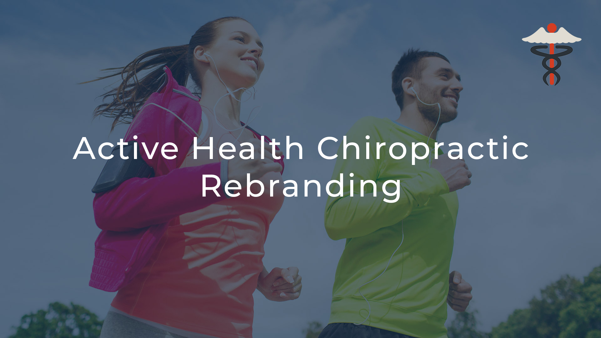 Active Health Chiropractic Hereford Rebranding